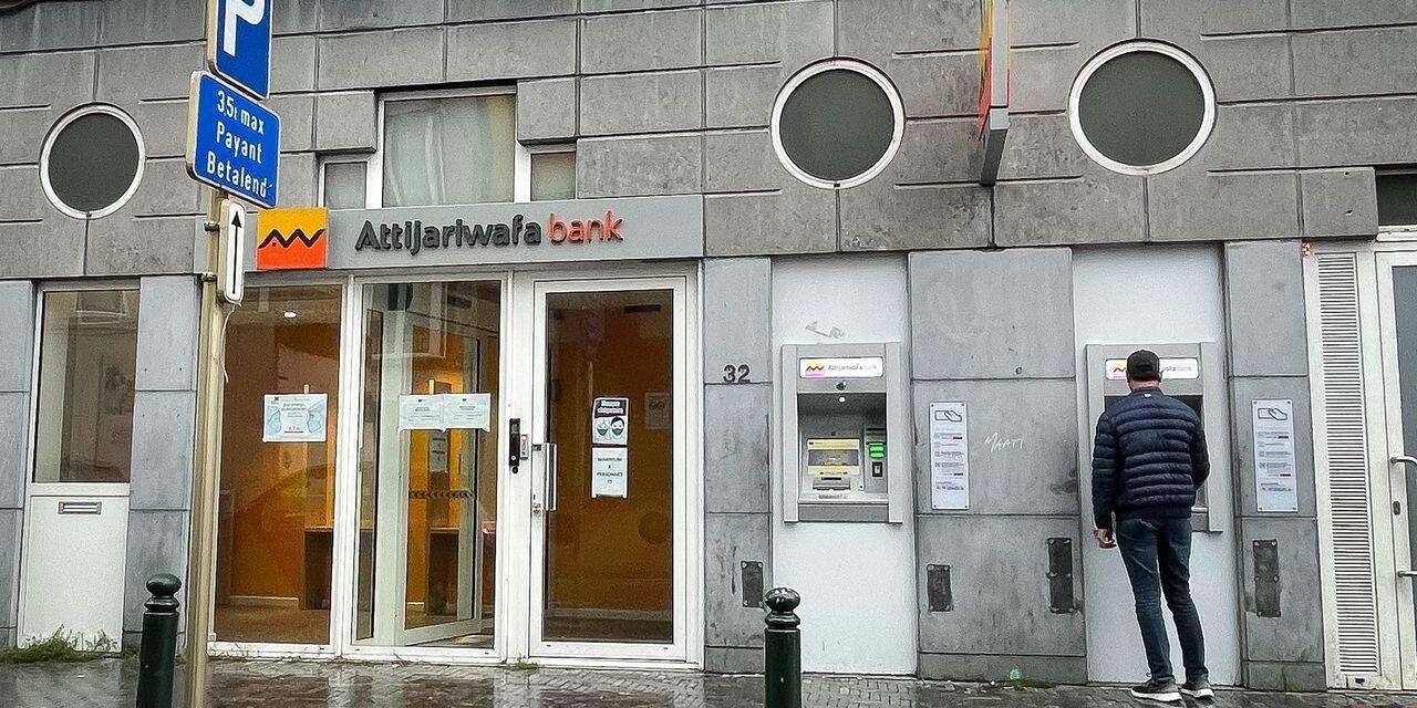 La banque Attijariwafa